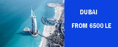 DUBAI FLIGHT OFFER