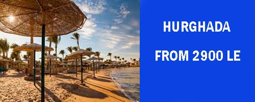 HURGHADA-FLIGHT-OFFER